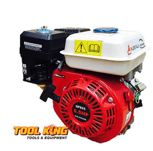 6.5hp Petrol motor