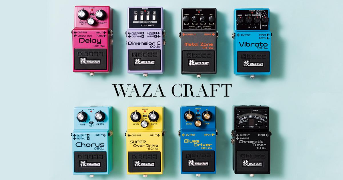 waza-craft-ogp.jpg