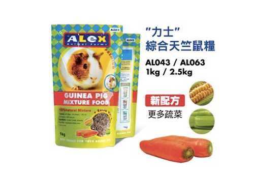 Alex Guinea Pig Food
