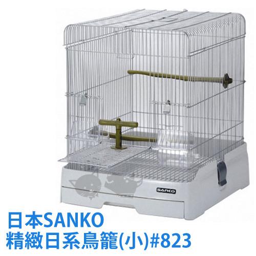 Sanko Wild Pull out Tray Medium Bird Cage