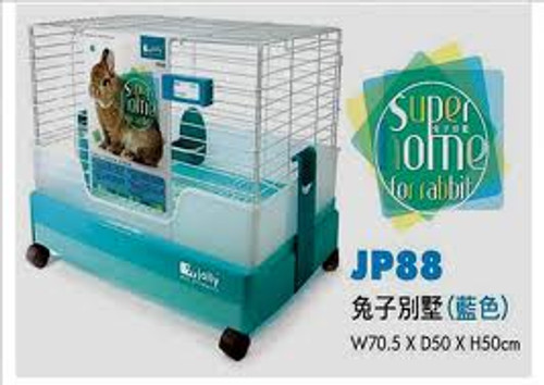 Jolly Super Home Cage