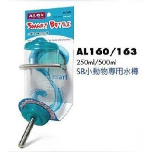 Alex Smart Water Bottle