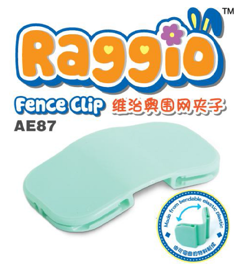 Alice Raggio Fence Clips 2pc
