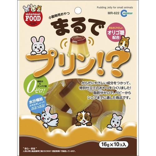 Marukan Pudding for small animals