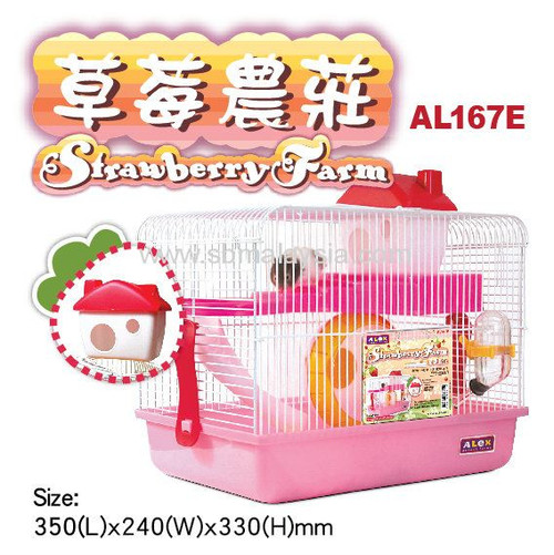 Alex Strawberry Farm (w/o outer box)