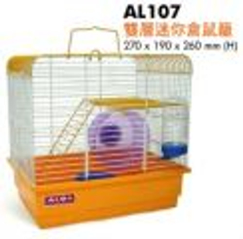 Alex Double Deck Mini Hamster Cage