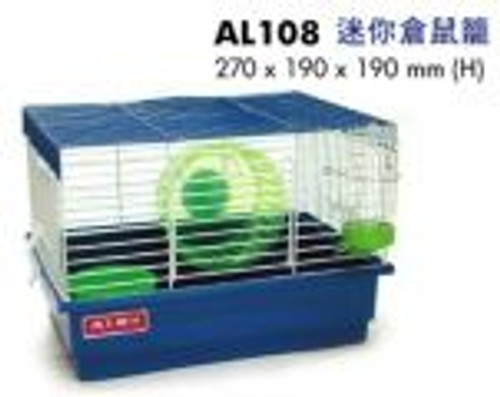 Alex Mini Hamster Cage
