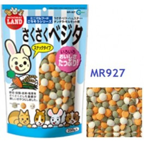Marukan Vegetable Snacks for small animals