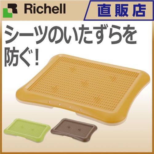 Richell Sheet Tray semi-wide
