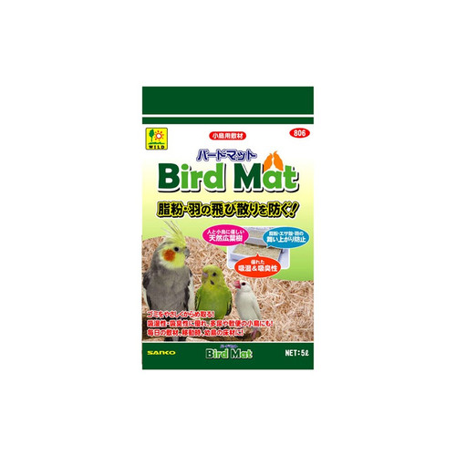 Sanko Bird Mat
