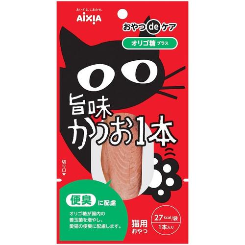 Axia Cat Treats - Tuna Fillet With Pre-biotics (Aids Digestion)