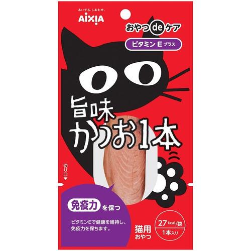 Aixia Cat Treats - Tuna Fillet With Vitamin E(Aids Immunity)