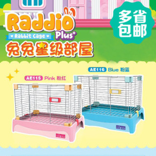 Alice Raddio Pull Out Tray Cage