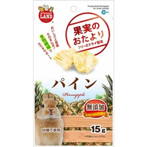 Marukan Freeze Dried Pineapple For Small Animals 10g
