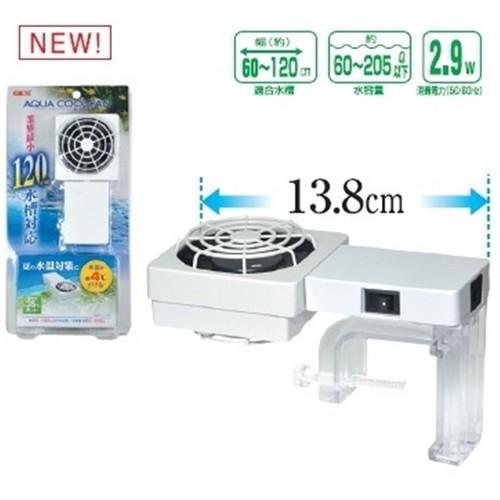 GEX Aqua Cool Fan (3 Sizes)