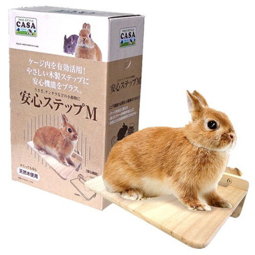 Marukan Natural Wood Cage Step for Rabbit