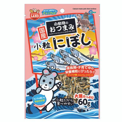 Calcium Treats Petit Dried Sardine