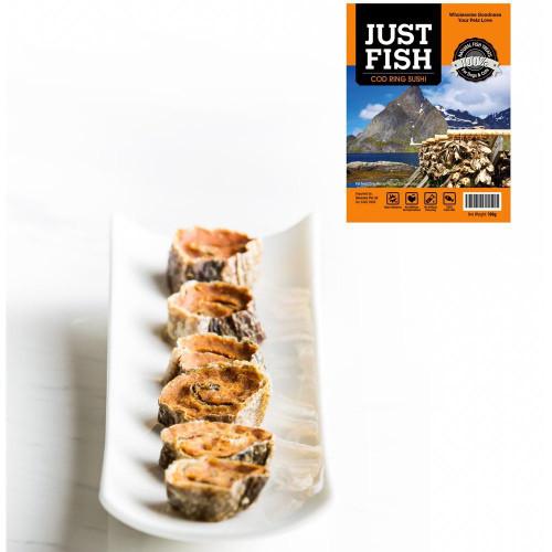 Just Fish Cod Ring Sushi Dog Treats