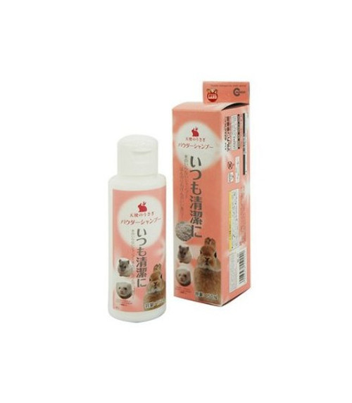 Marukan Powder Shampoo for Small Animal 150ml