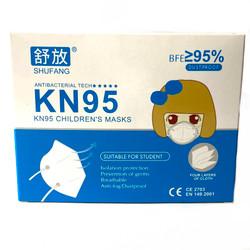 Antibacterial Tech KN95 Childrens Masks Ten Pack