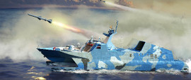 Trumpeter 108 1/144 PLA Chinese Navy Type 22 Missile Boat