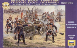 Zvezda 8028 1/72 French Foot Artillery 1810-15 (25 w/12 Horses & 3 Cannons)
