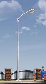 Walthers Scenemaster 949-4312 HO Scale Tear Drop Street Light -- Single-Arm