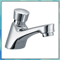 Royal Flow Push Down Quick Commercial Bathroom Faucet Chrome