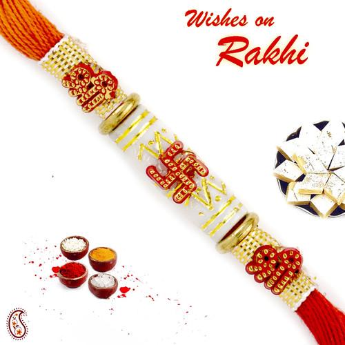 Aapno Rajasthan Swastik and Shree Design Golden Rakhi