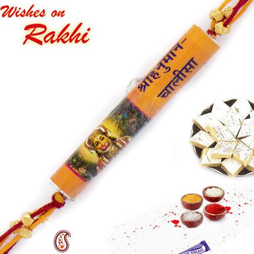 Aapno Rajasthan Colorful Hanuman Chalisa Rakhi