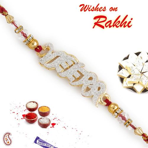 Aapno Rajasthan Beautiful AD stud VEERA Rakhi with Golden Beads