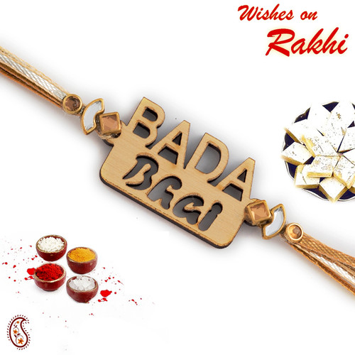 Aapno Rajasthan Bada Bhai Motif Wooden Rakhi