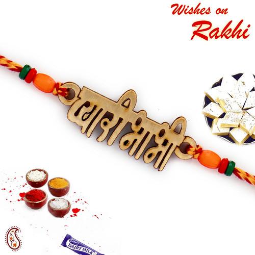 Aapno Rajasthan Pyaari Bhabhi Motif Rakhi For Bhabhi