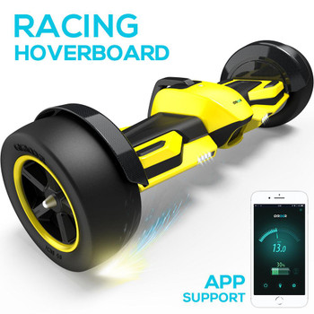 G-F1 Self Balancing Hover Board Yellow APP Support