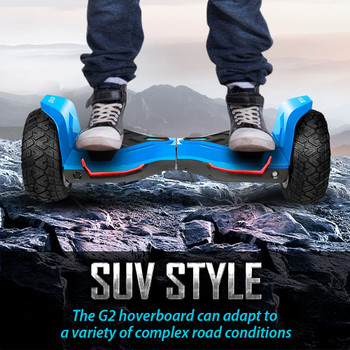 G2 8.5 Inch All Terrain Hoverboard