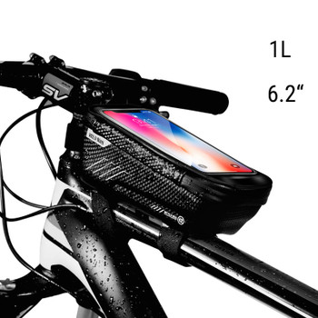 Bicycle Bag for Cellphones Under 6.5 inches