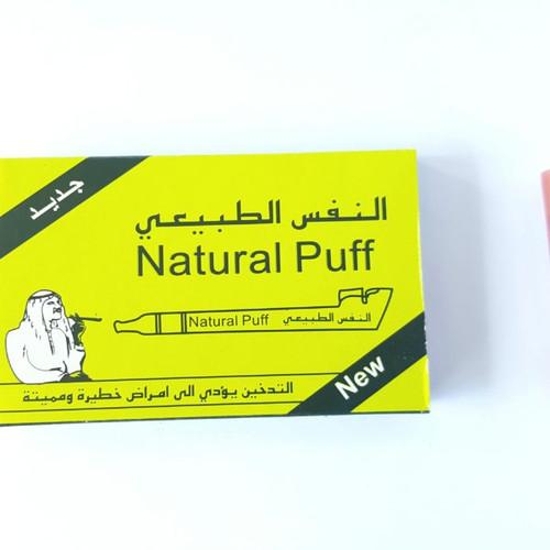 Brown Natural Puff Filters