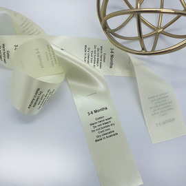 Lemon satin ribbon with sizes