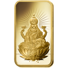 10 GRAM GOLD BAR LAKSHMI- PAMP MINT