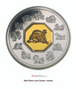 2004 $15 LUNAR SILVER & GOLD COIN - YEAR OF THE MONKEY