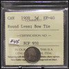 1909 CIRCULATION 5-CENT COIN - ROUND LEAVES - BOW TIE - EF-40