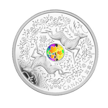 2012 $15 FINE SILVER COIN - MAPLE OF GOOD FORTUNE