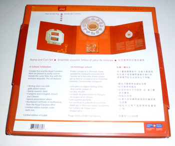 2007 YEAR OF THE PIG STAMP & COIN SET