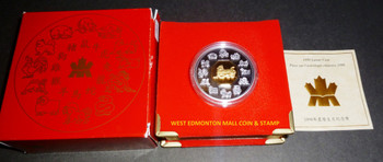 1998 $15 LUNAR SILVER & GOLD COIN - YEAR OF THE TIGER