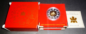 2000 $15 LUNAR SILVER & GOLD COIN - YEAR OF THE DRAGON