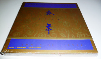 1999 YEAR OF THE RABBIT STAMP & COIN SET