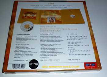 2006 YEAR OF THE DOG STAMP & COIN SET
