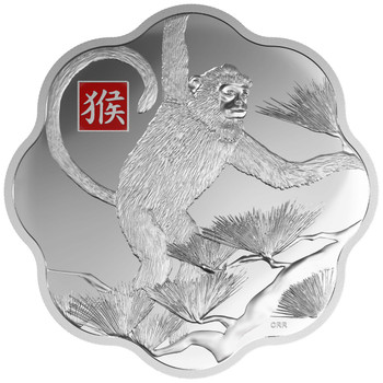 SALE - 2016 $250 FINE SILVER COIN YEAR OF THE MONKEY