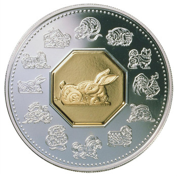 1999 $15 LUNAR SILVER & GOLD COIN - YEAR OF THE RABBIT