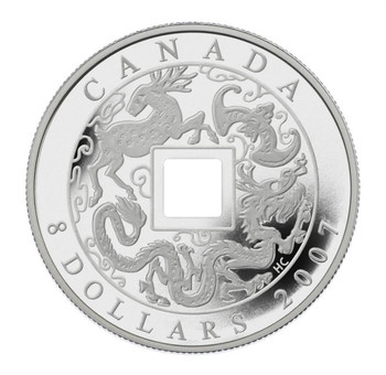 2007 $8 FINE SILVER CHINESE SQUARE HOLE COIN